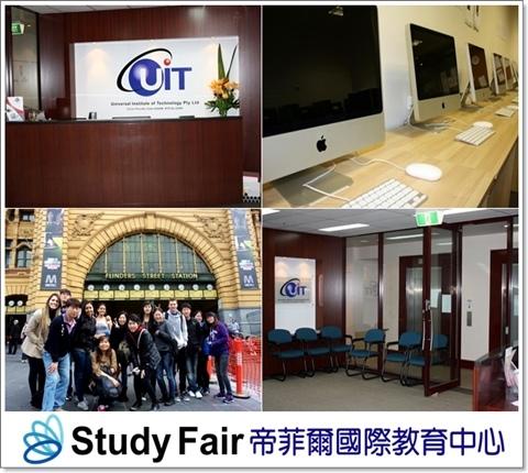 Universal Institute of Technology_001.jpg