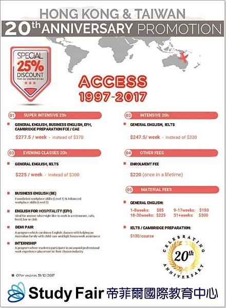 Access 雪梨語言中心:雪梨優質學校,優惠學費.jpg