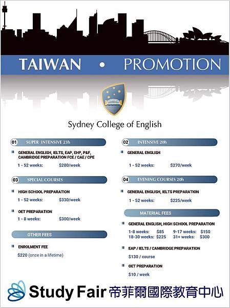 SCE 雪梨英語學院:學費優惠、可銜接多所學校.jpg