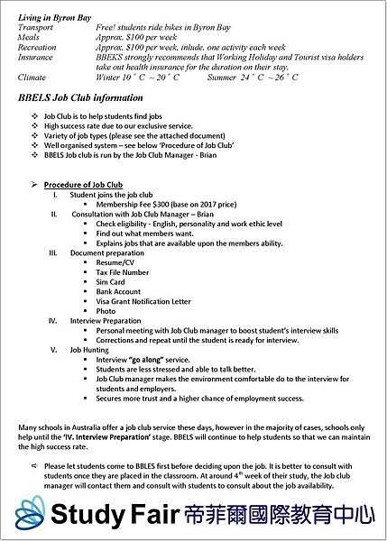BBELS 拜倫灣英語學校:優美的學習環境,可搭配工作003.jpg