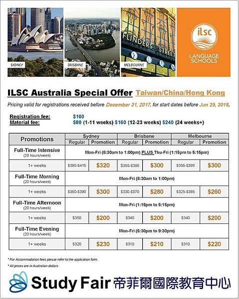 ILSC_AUS_PROMO_Taiwan_China_Hong Kong_Sept to Dec_2017_sf_660.jpg