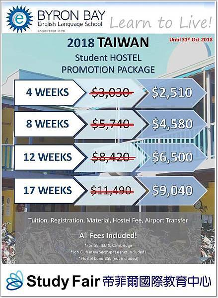 BBELS_Taiwanese_Package_Promotion_2018_Hostel_sf_660.jpg