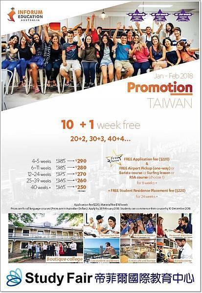 Inforum_Promotion_JanFeb_2018_Taiwan_sf_660.jpg