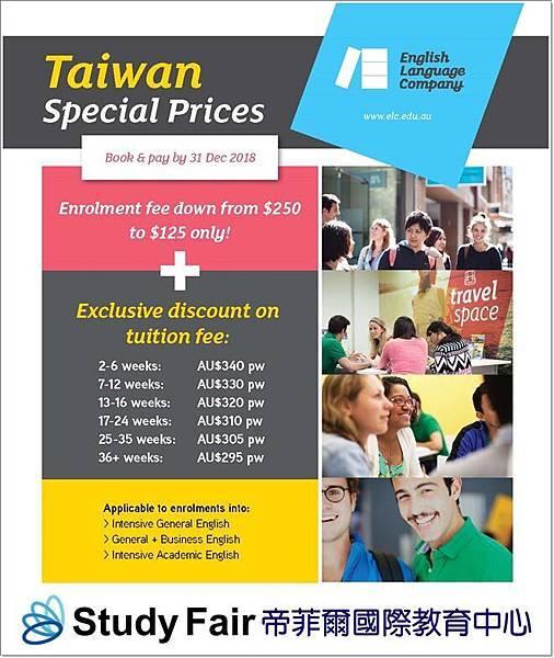 ELC_Special_Taiwan_VZ7E_sf_660.jpg