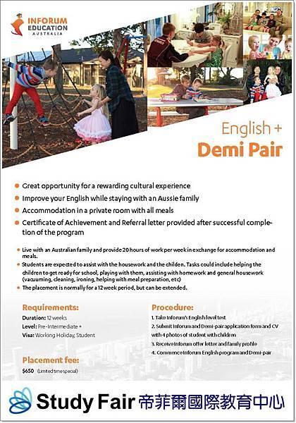 Inforum English plus Demi Pair_sf_660.jpg