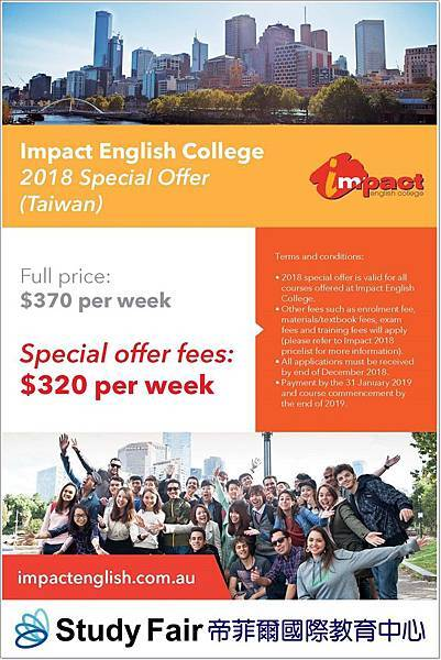 2018 Impact Special Offer_Taiwan_sf_660.jpg