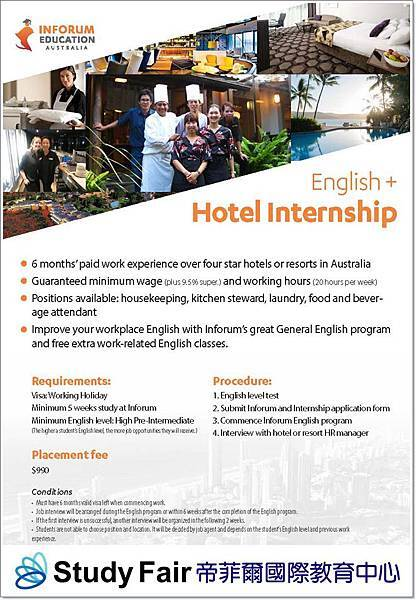 Inforum English plus Hotel Internship v1.2_sf_660.jpg