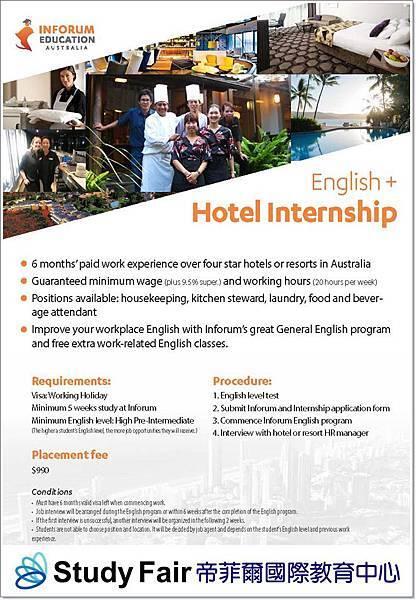Inforum English plus Hotel Internship v1.2_sf_660.jpg