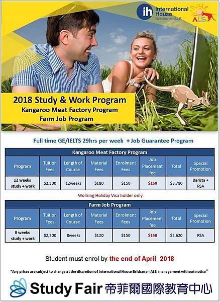 2018 study%26;work Program Mar %26; Apr Taiwan_sf_660.jpg