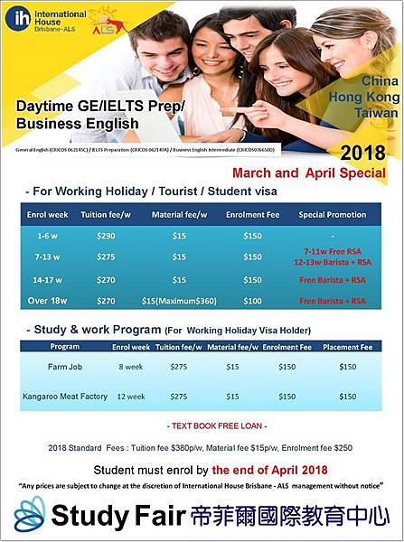 IH Brisbane-ALS Taiwan,China,HongKong GE,IELTS Mar%26;April 2018_sf_660.jpg