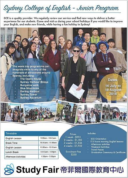 SCE - Junior Program July 2018 - No Accommodation_sf_660.jpg