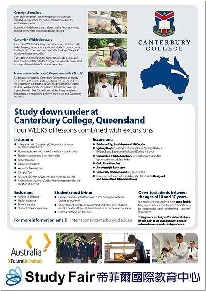 STUDY DOWN UNDER - A4  information_2_sf_660.jpg