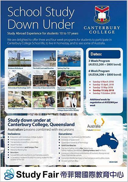 STUDY DOWN UNDER - A3 poster_sf_660.jpg