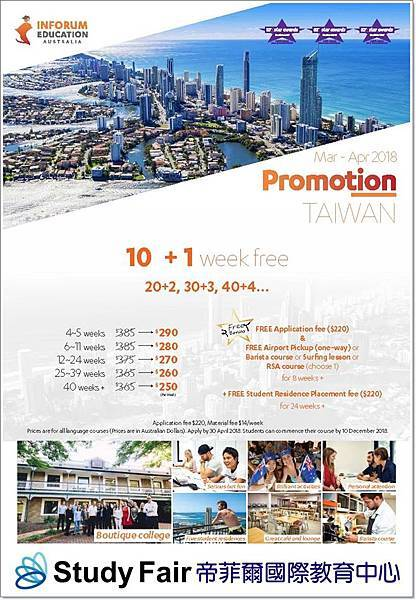 Inforum_Promotion_MarApr_2018_Taiwan_sf_660.jpg