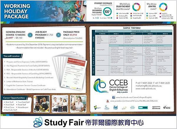 Working Holiday Package 2- English_sf_660.jpg