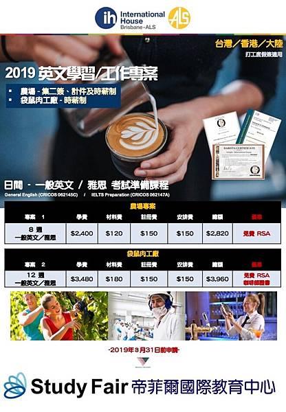 2019 Taiwan 4_sf_660.jpg