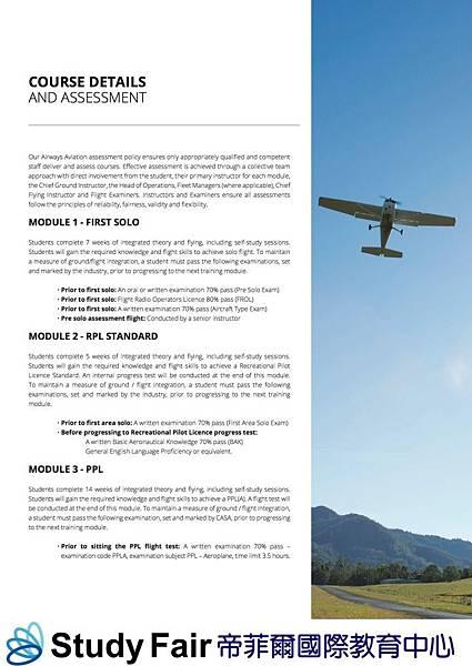 AA_Aeroplane_4_sf_660.jpg