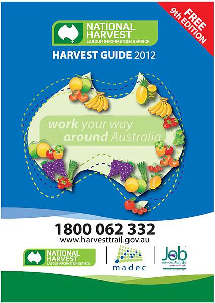 Harvest Guide封面