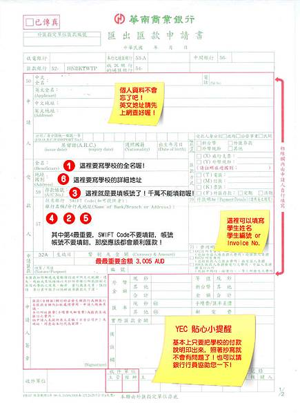uwa_offer2.jpg