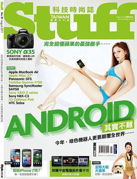 91_COVER.jpg