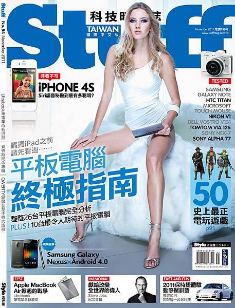 NO.94 cover