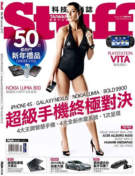 96-cover.jpg