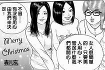 210-漫畫