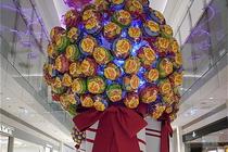 210-聖誕樹