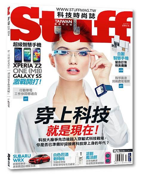 Cover No.126