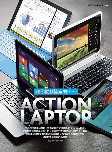 行動筆電 Action Laptop