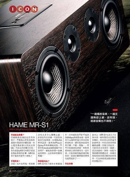 Hame MR-S1