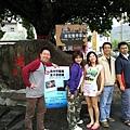 #3 - 滿州模.jpg