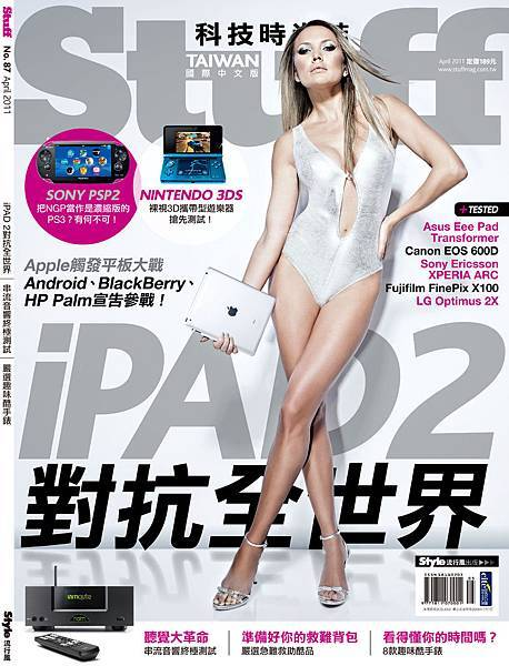 87_COVER