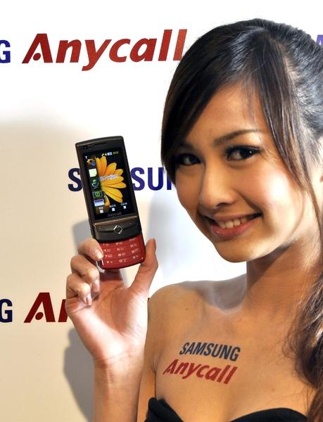 三星即將在台推出 365 度美感驚艷的時尚手機旗艦機種--UltraTOUCH S8300.jpg
