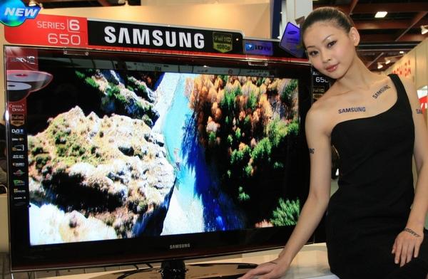 SAMSUNG A650 iDTV 水晶透色外框設計 唯美晶采.jpg