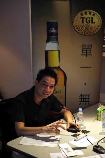 威士忌達人學院首席顧問~林一峰先生 廣播實況s.jpg