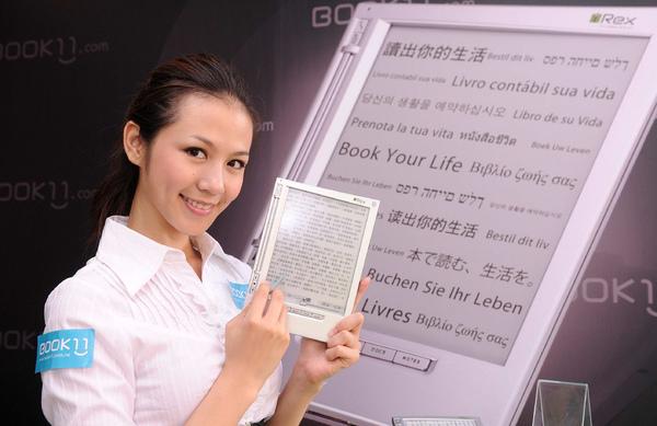 中文電子書閱讀器 開啟國人閱讀新思維.jpg