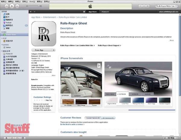 Rolls-Royce Motor Cars拷貝.jpg