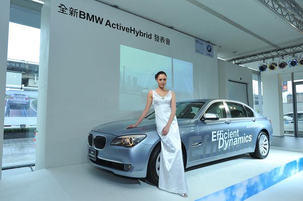 全新BMW ActiveHybrid 7 全球首選最頂級豪華油電旗艦_3.JPG