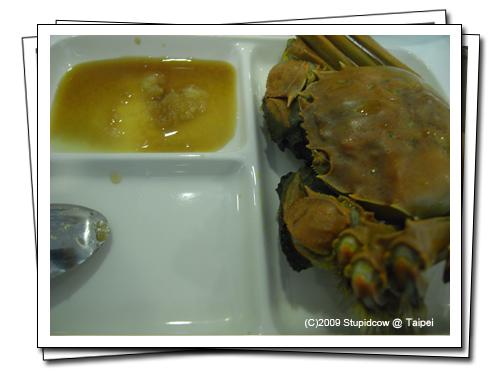 0910-crab-02.jpg