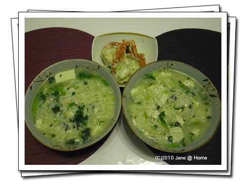 011024-food01.jpg