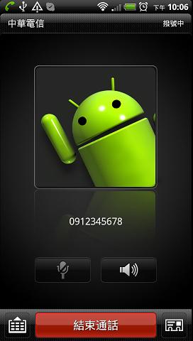 device015