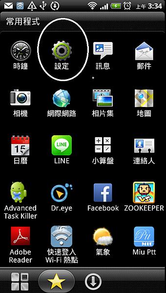 device020