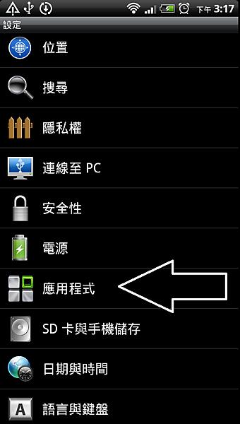 device023