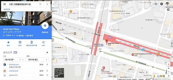 太陽廣場酒店.jpg