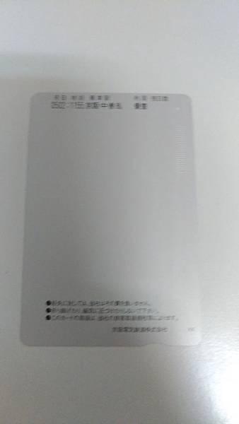 P_20170506_081827.jpg