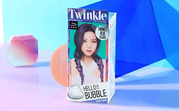 韓國髮妝領導品牌魅尚萱2020首度引進席捲韓國女團的「人魚髮色」-星光藍.jpg