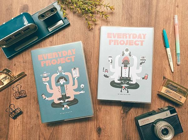 迪夢奇 Everyday Project每日專案誌NT$ 385.jpg
