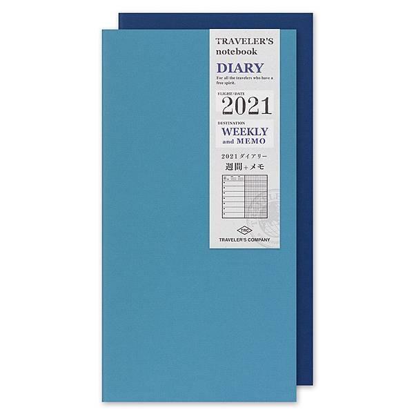 Traveler%5Cs Notebook 2021週間手帳補充包NT$ 650.jpg