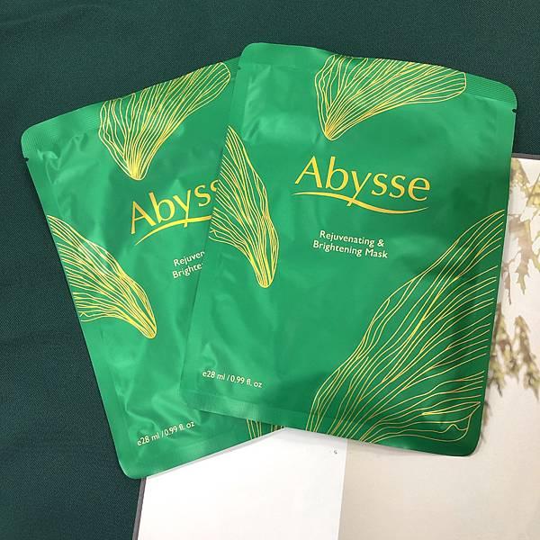 Abysse 緊緻毛孔補水淨白面膜_0221.jpg